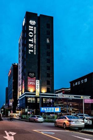 Siheung Seoul Tourist Hotel Siheung-si