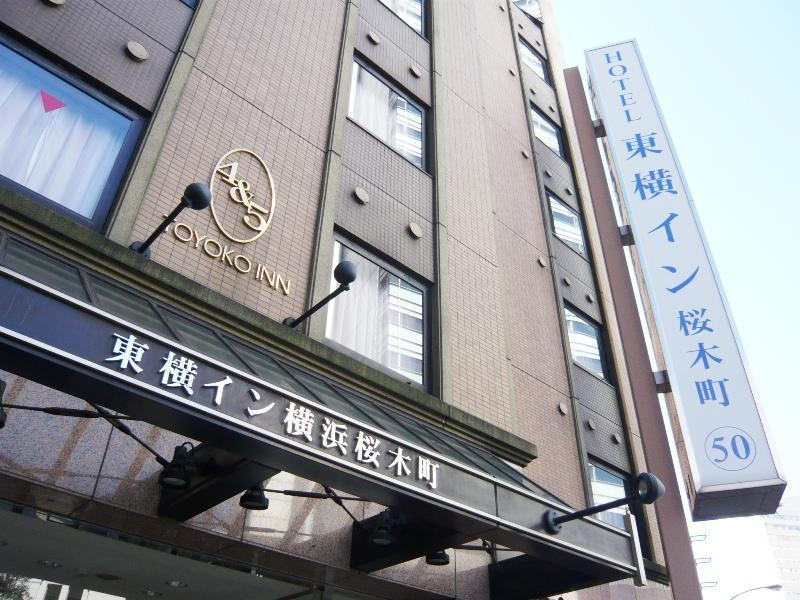 Toyoko Inn Yokohama Sakuragi Cho