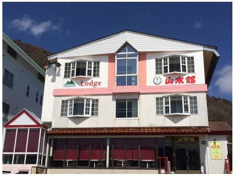 Resort Lodge Sansuikan