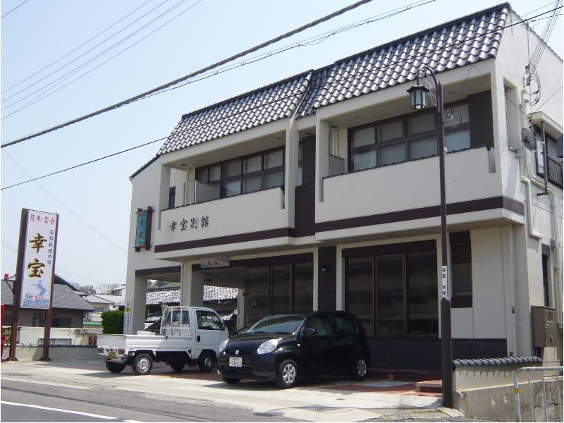 Minshuku Kouhou
