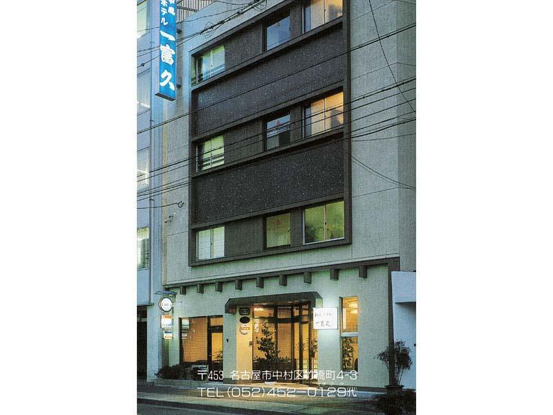 Japanese Hotel Ichifuku