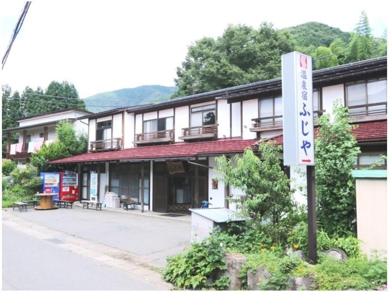 Sports Minshuku Fujiya