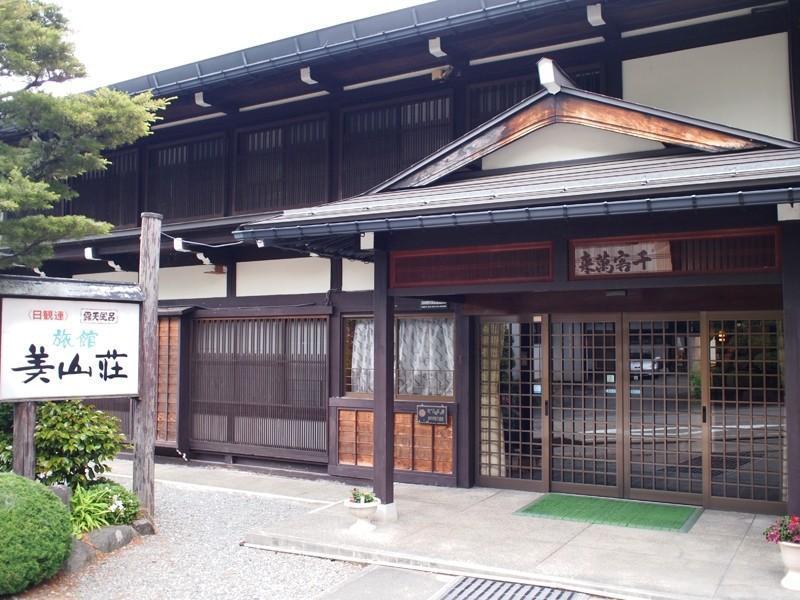 Miyamaso