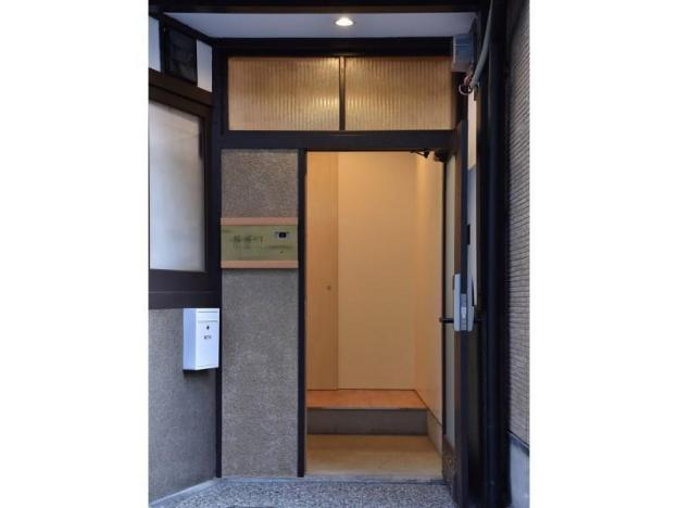 Kyoto Guest House Sowaka