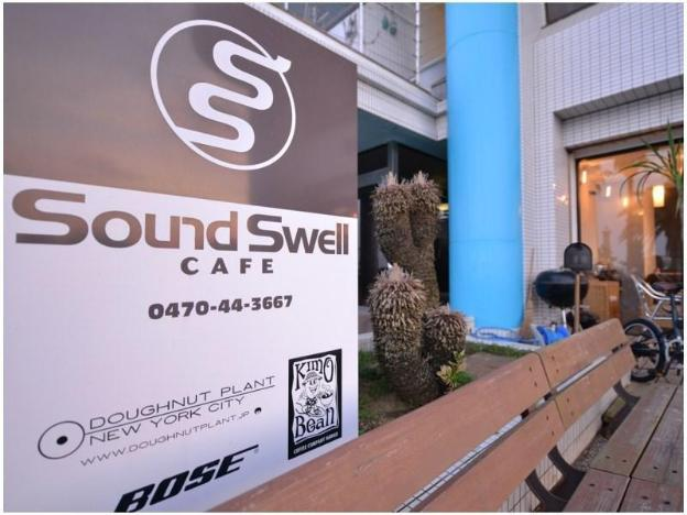 Sound Swell Resort