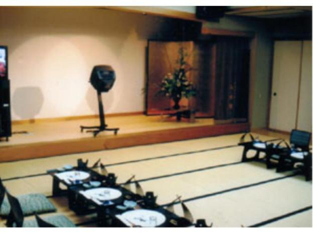 Shiosai no Oyado Ouchi-kan