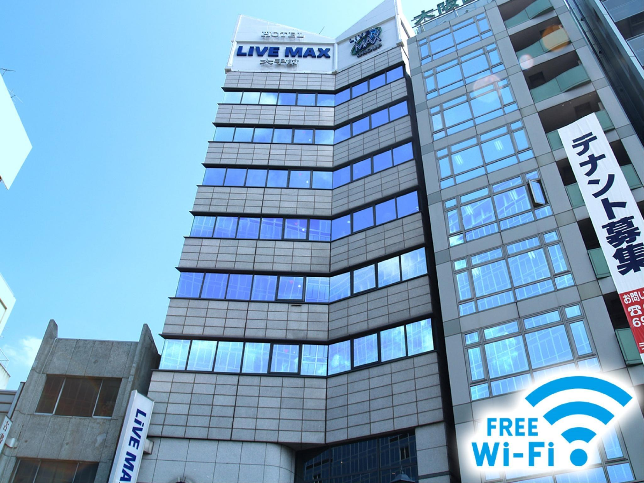 Hotel Live Max Otemae