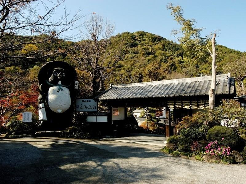 Motoyu Ryokan