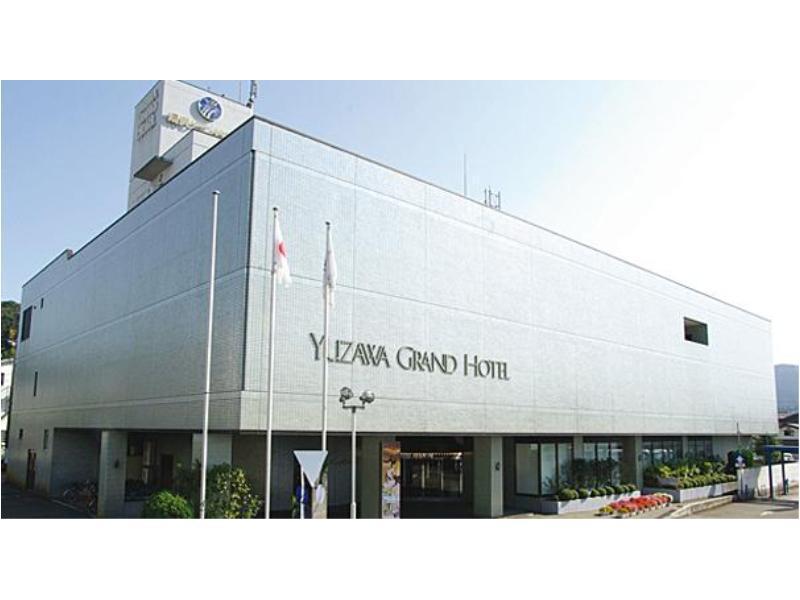 Yuzawa Grand Hotel  Akita