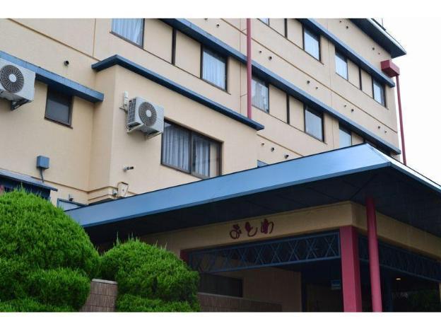Hotel Otowa