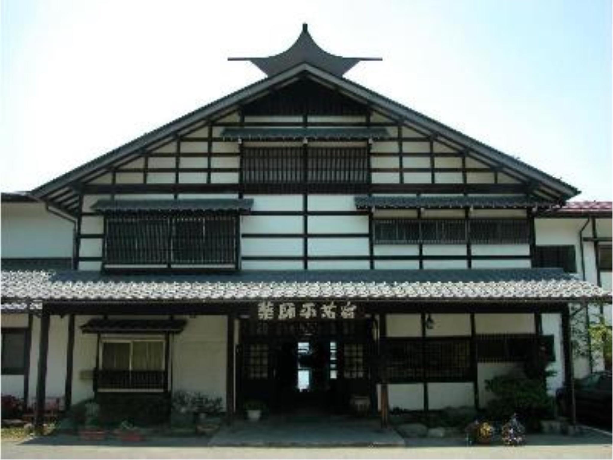 Yakushidaira Akanejuku