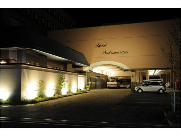 Hotel Nakamuraya