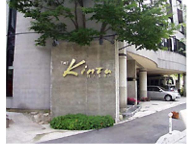The Kinta Naeba