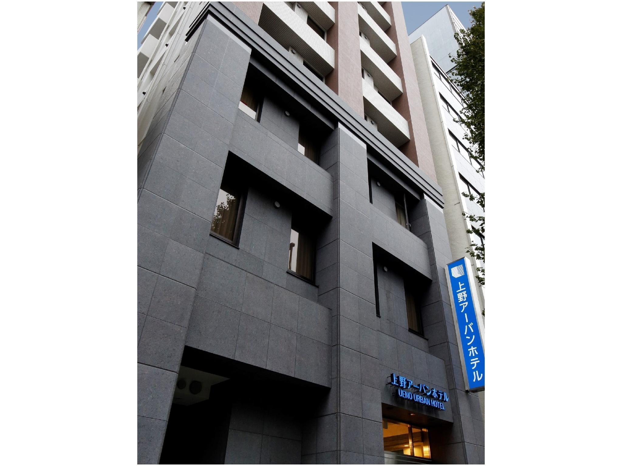 Ueno Urban Hotel