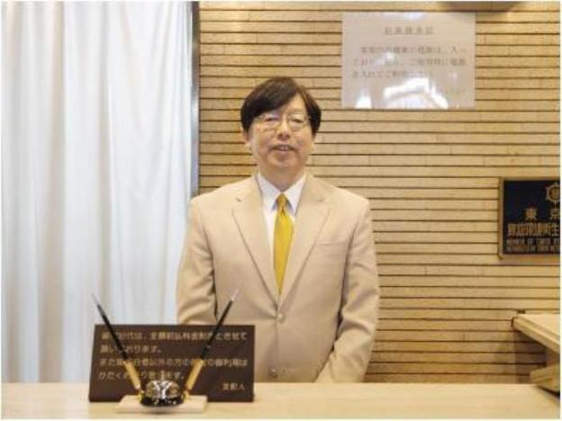 Sankei City Hotel Hachiouji
