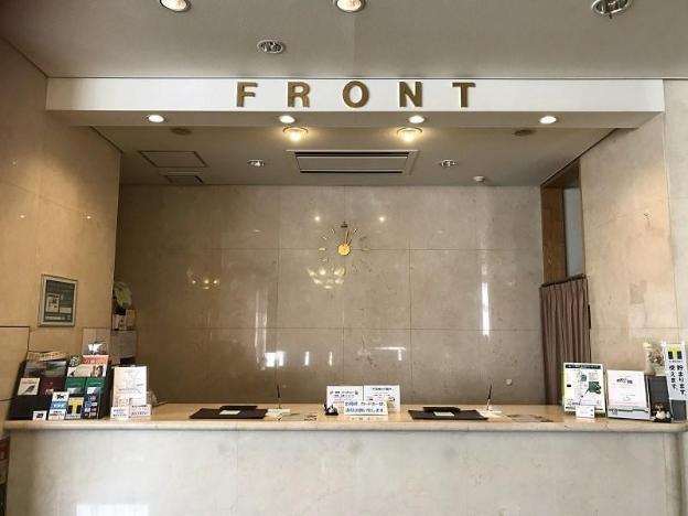 Hotel Suncrest