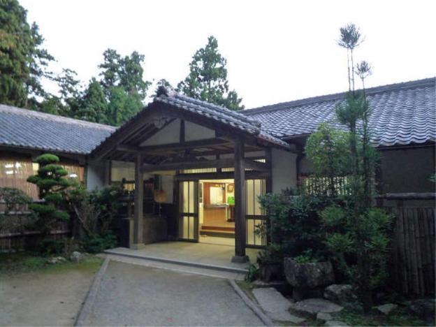 Enkyoji Kaikan