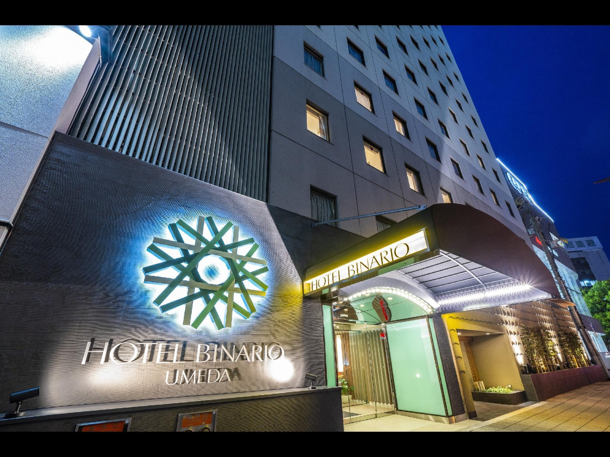 Hotel Binario Umeda  Formerly  Hotel Sunroute Umeda