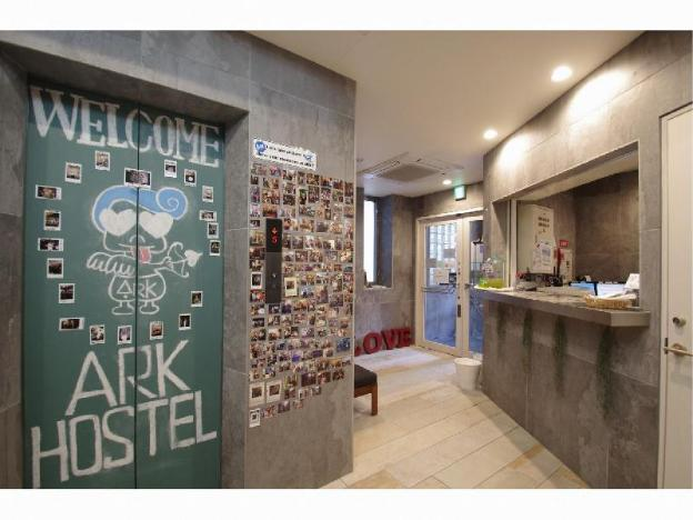 Ark Hostel & Cafe Dining