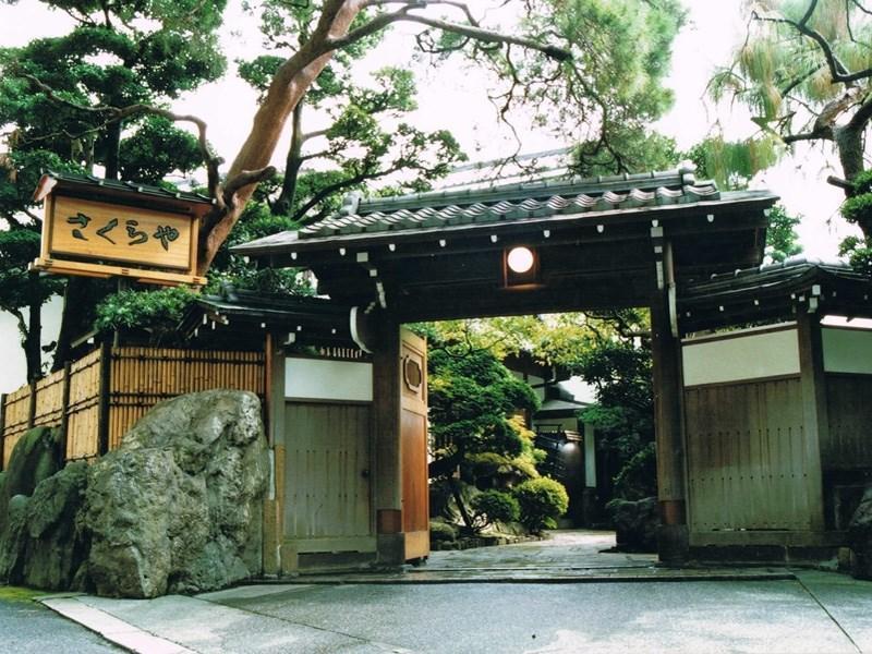Atami Sakuraya Ryokan