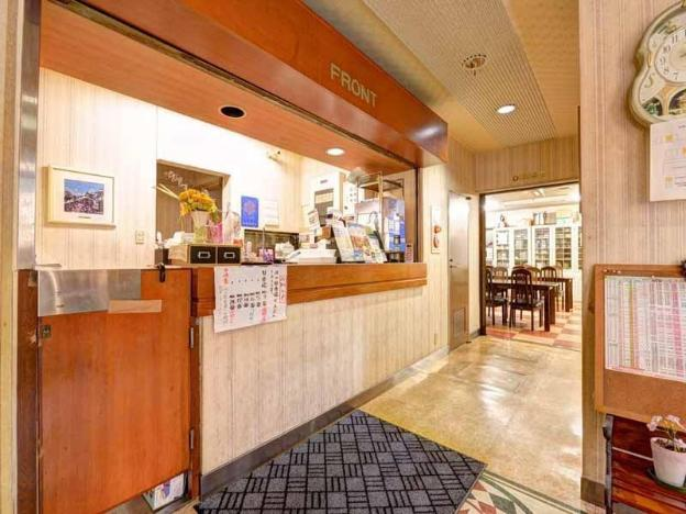 Business Hotel Mishima