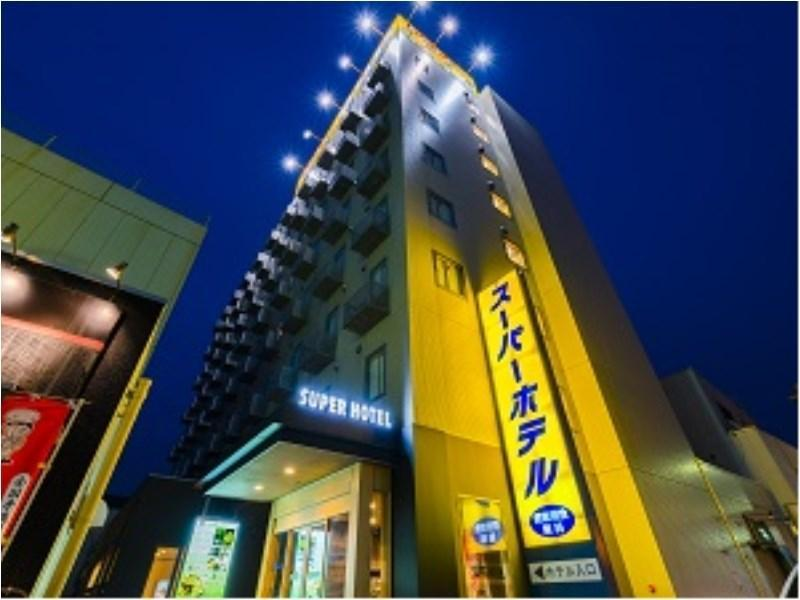 Super Hotel Yamaguchi Yuda Hot Springs