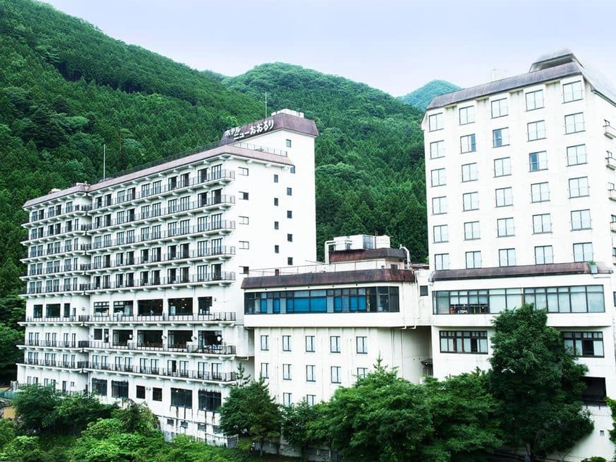 Kinugawa Onsen Hotel New Ohruri