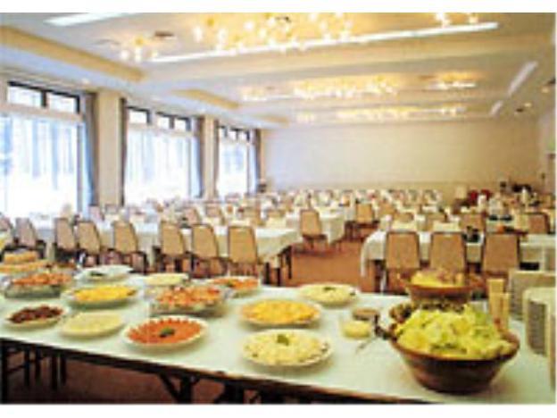 Yunomaru Kogen Hotel