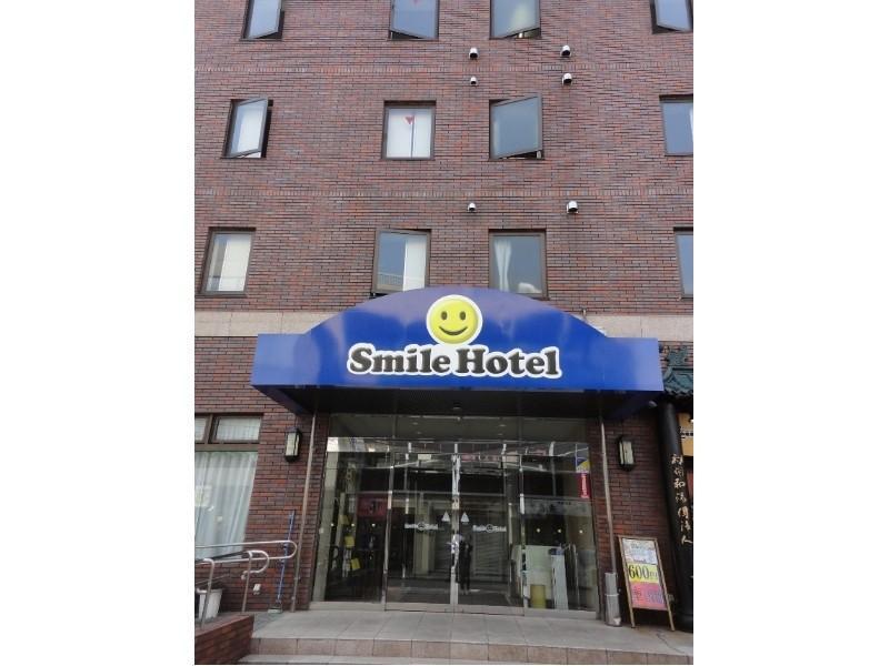 Smile Hotel Sugamo