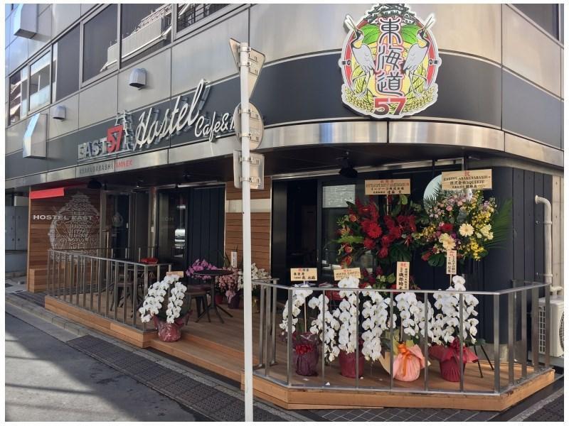 East 57 Asakusabashi