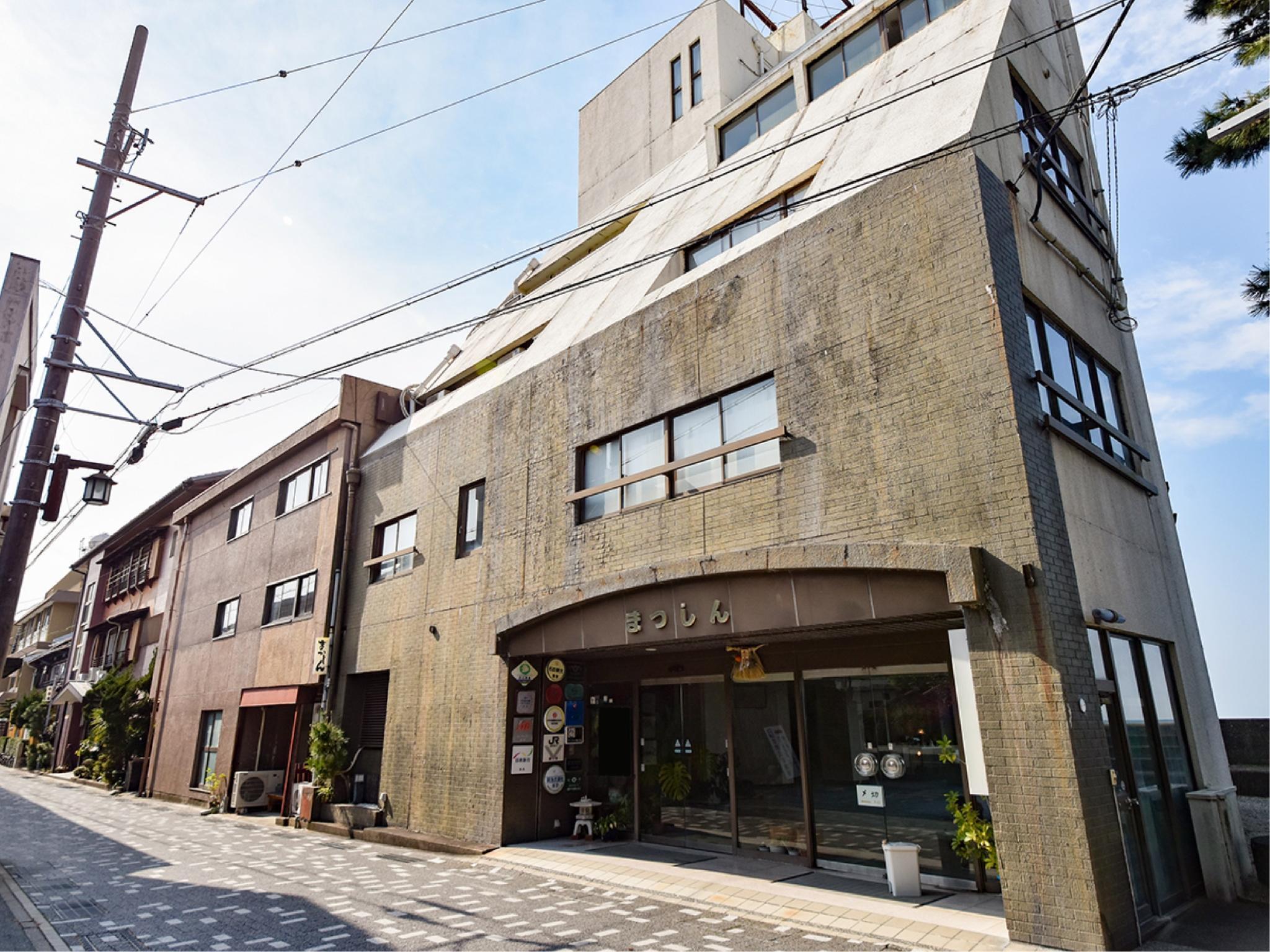 Ryokan Matsushin