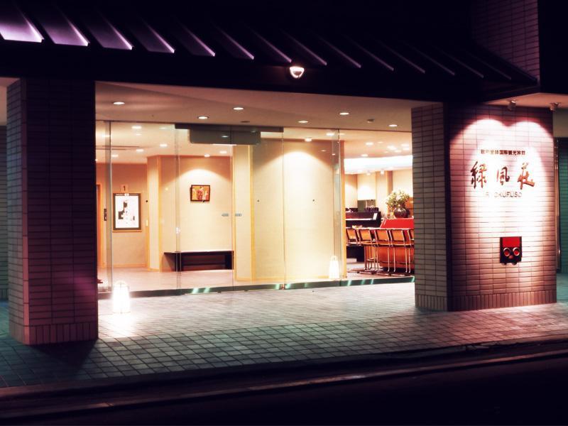 Ryokufuso