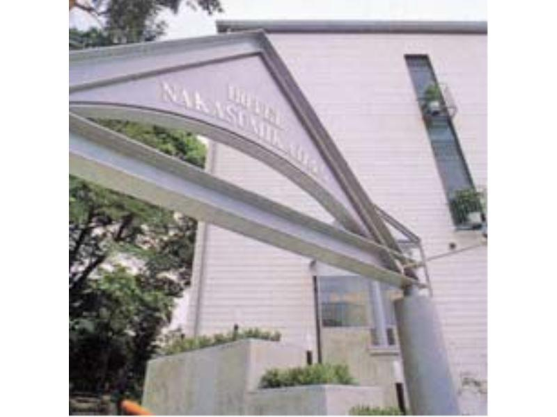 Hotel Nakasumikadan