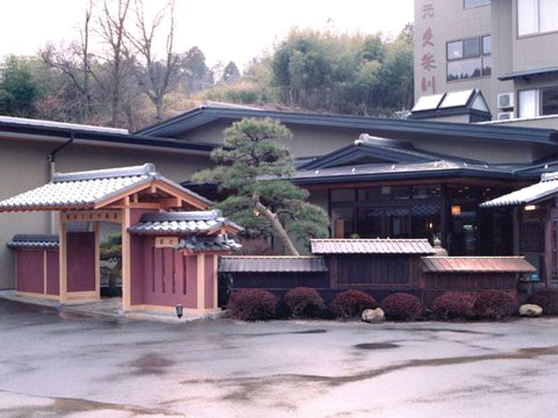 Kumegawa Onsen