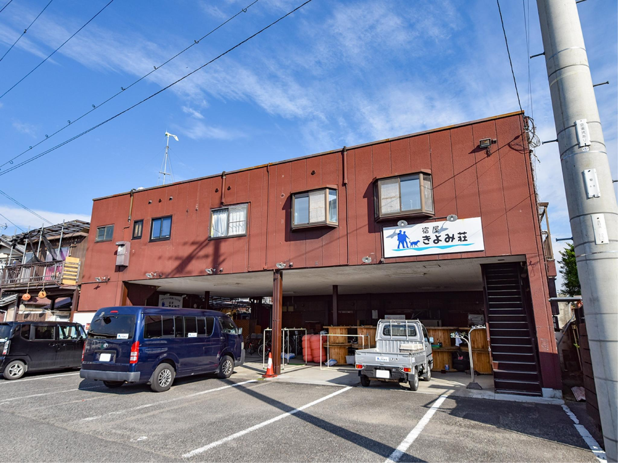 Kiyomiso