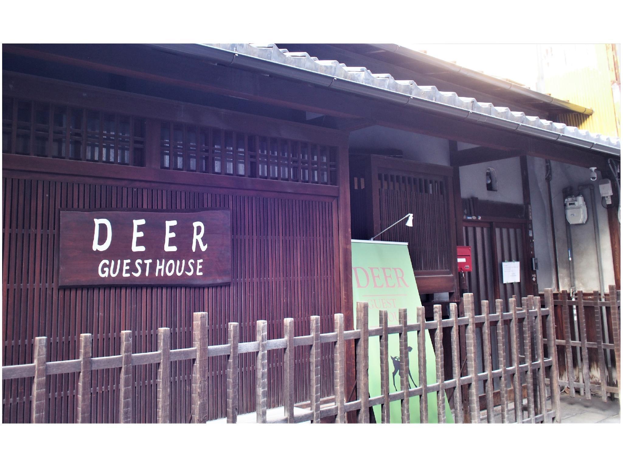 Deer Guesthouse