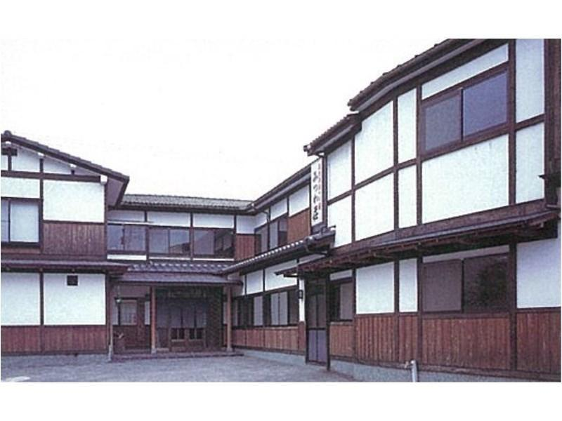 Mitsuwaso