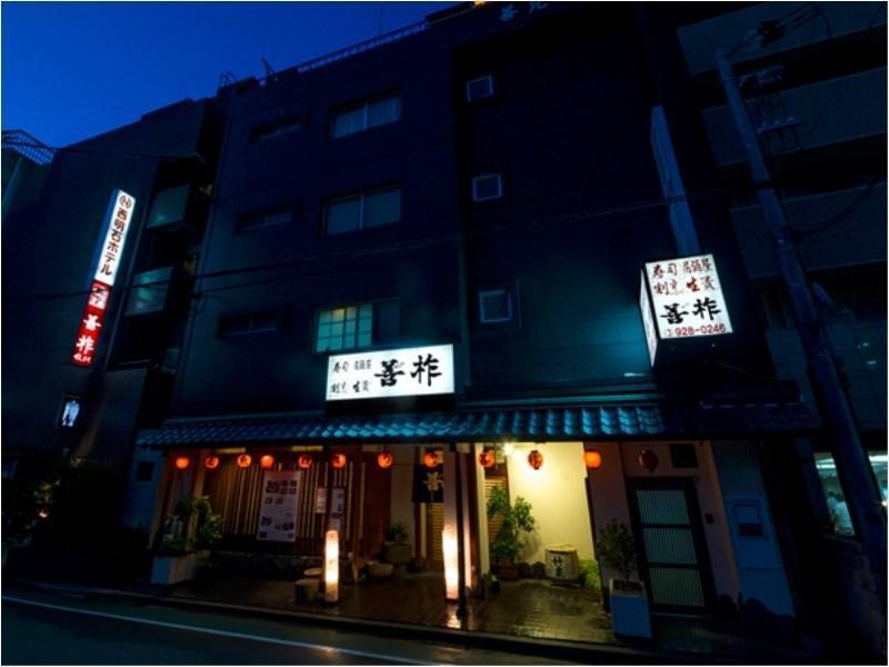 Nishiakashi Hotel