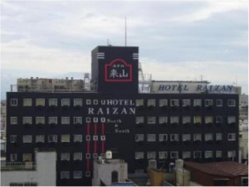 Hotel Raizan Kitakan