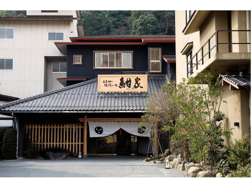Izumo Kamigami Enmusubinoyado Konya