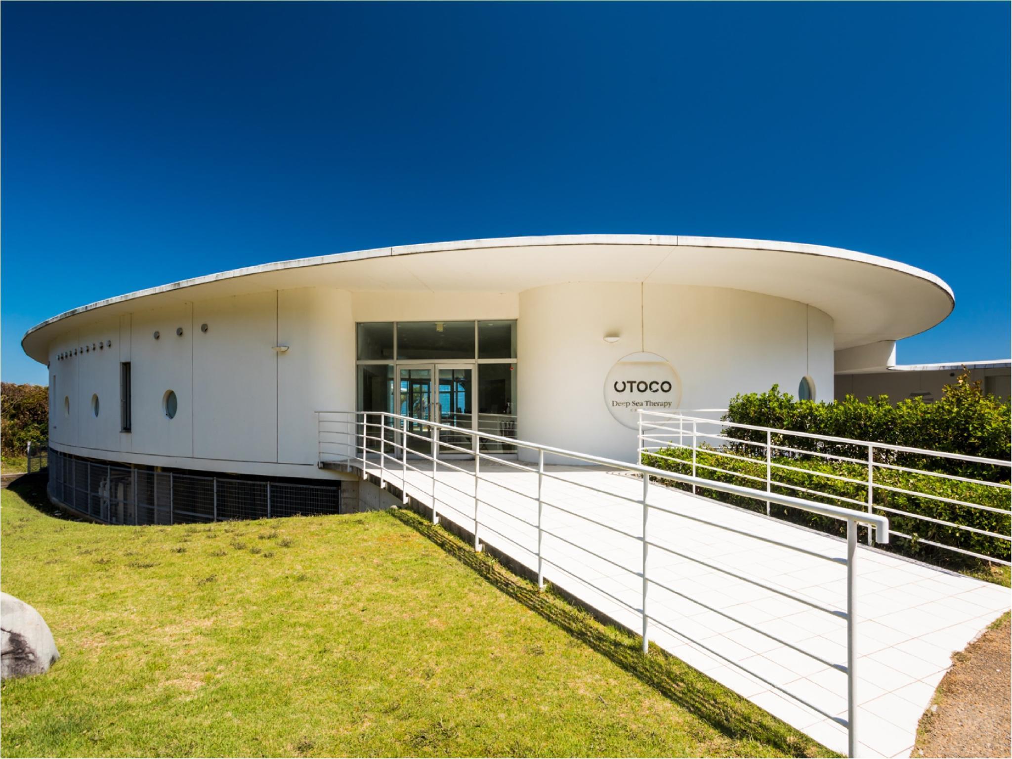 Utoco Auberge And Spa
