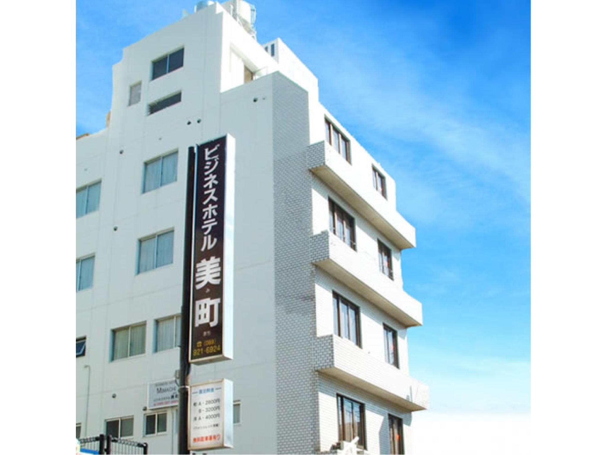 Business Hotel Mimachi