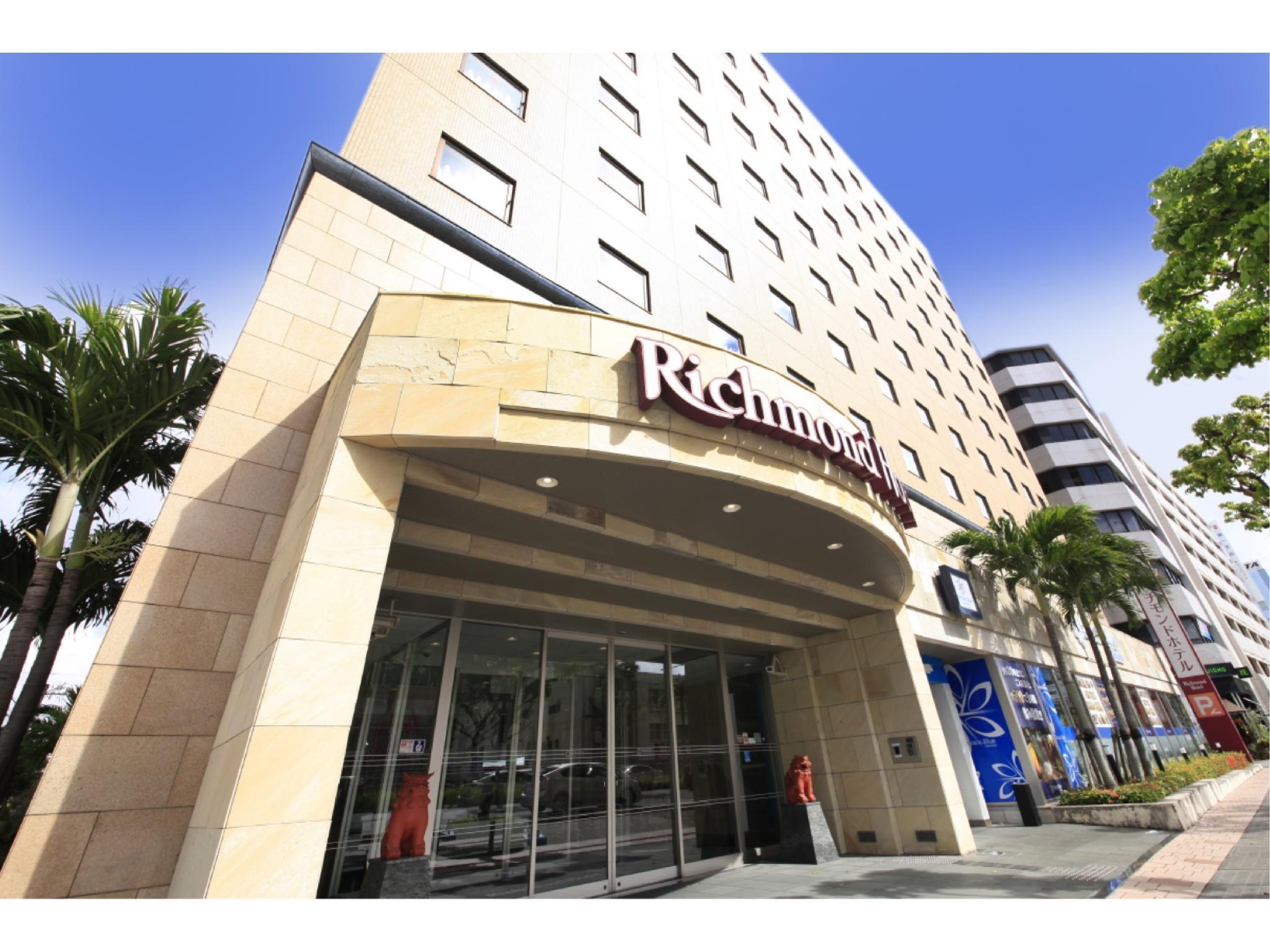 Richmond Hotel Naha Kumoji