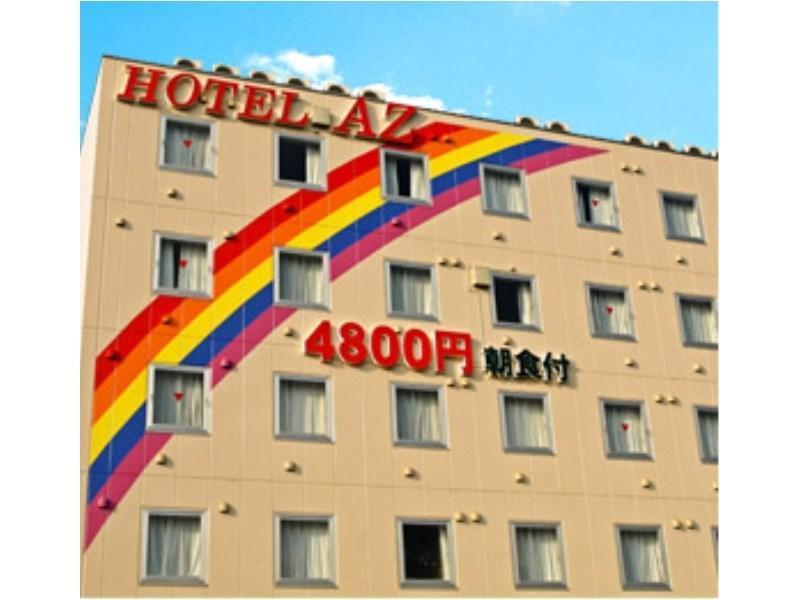 HOTEL AZ Fukuoka Ukiha Ten