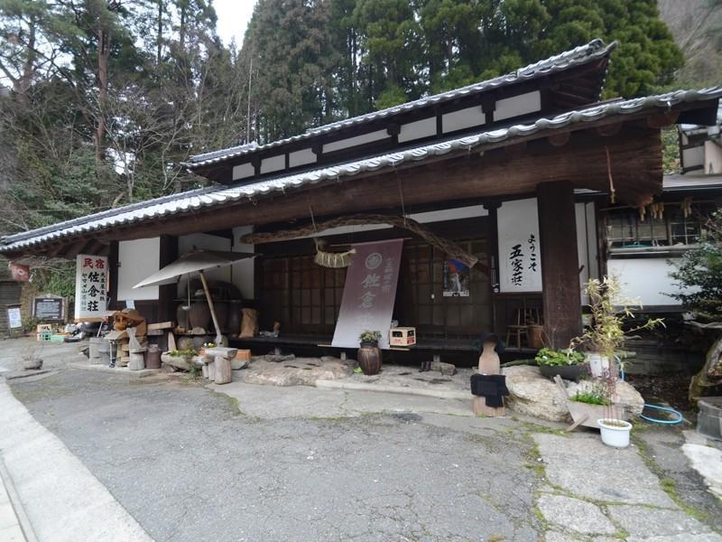 Sakuraso