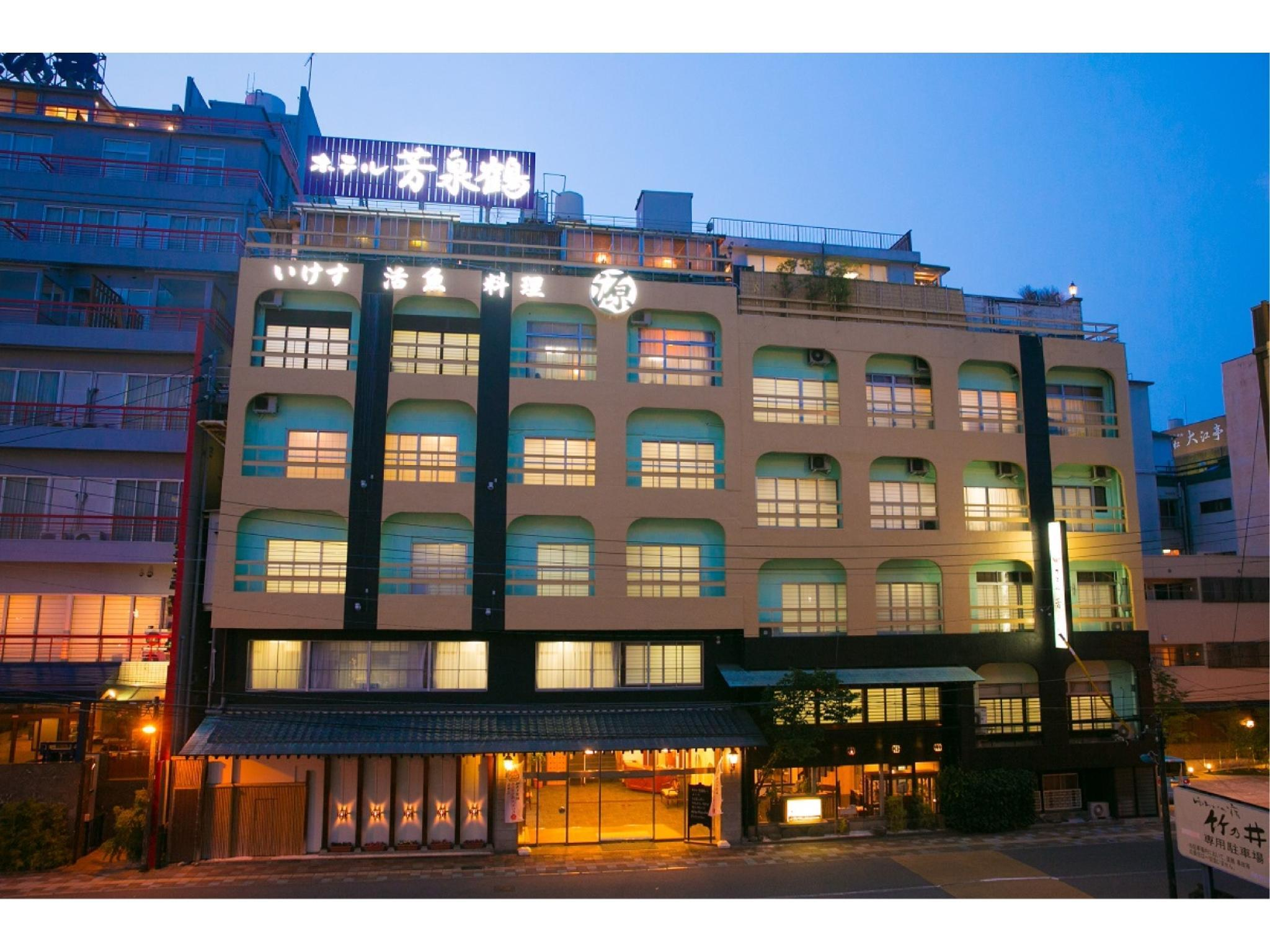 Hotel Hosenkaku