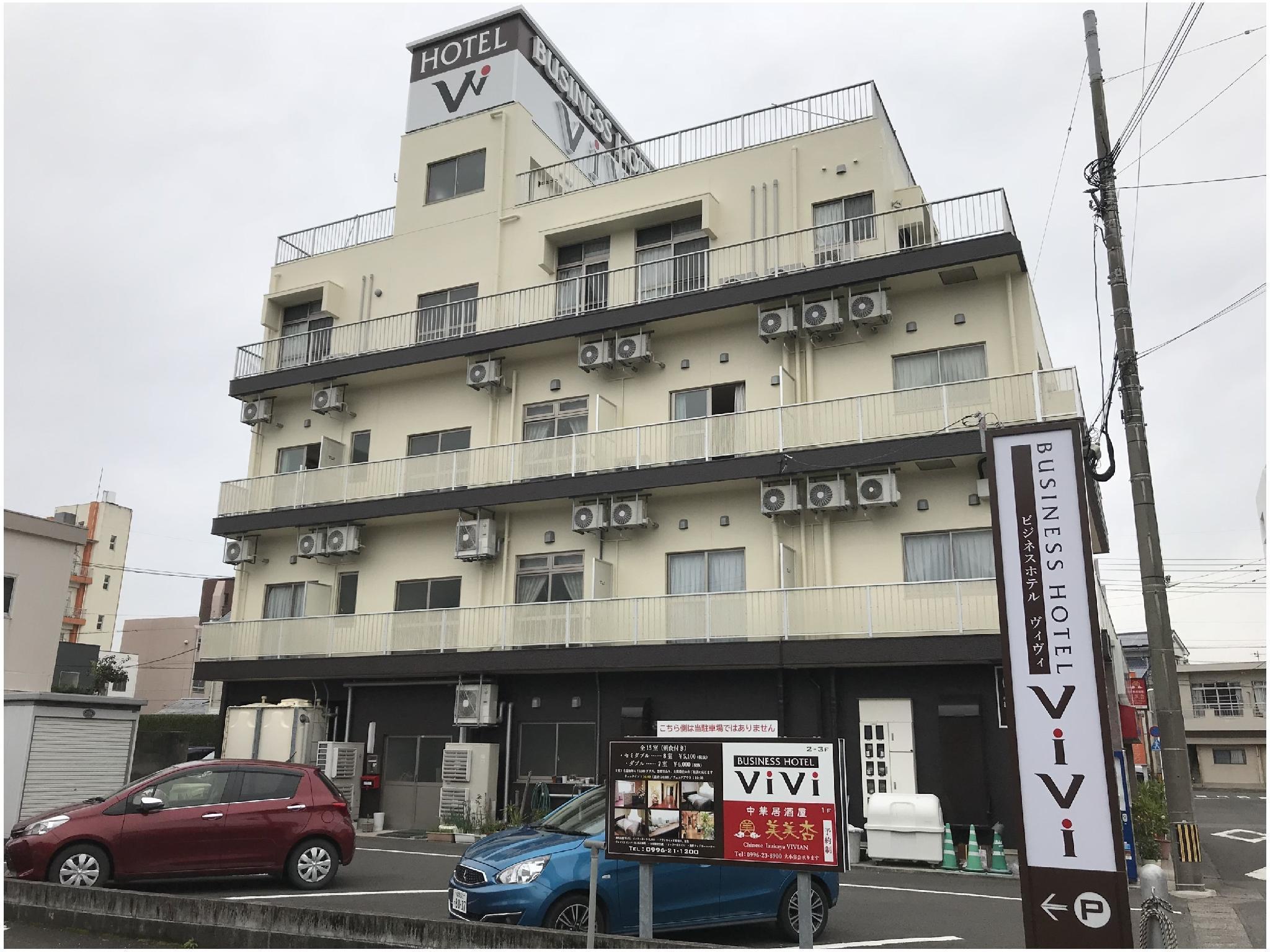 Business Hotel Vivi