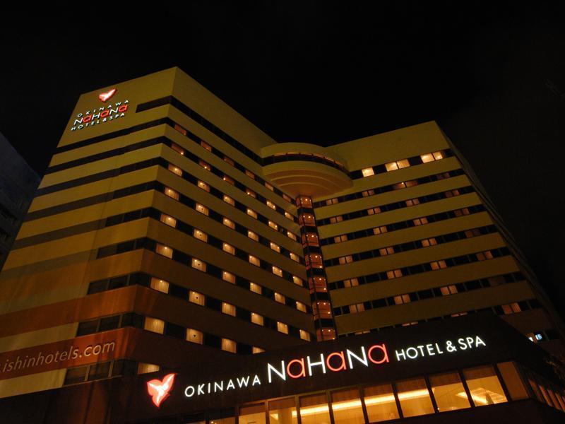 Okinawa Nahana Hotel & Spa