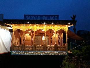 Badyari Palace Group of Houseboat
