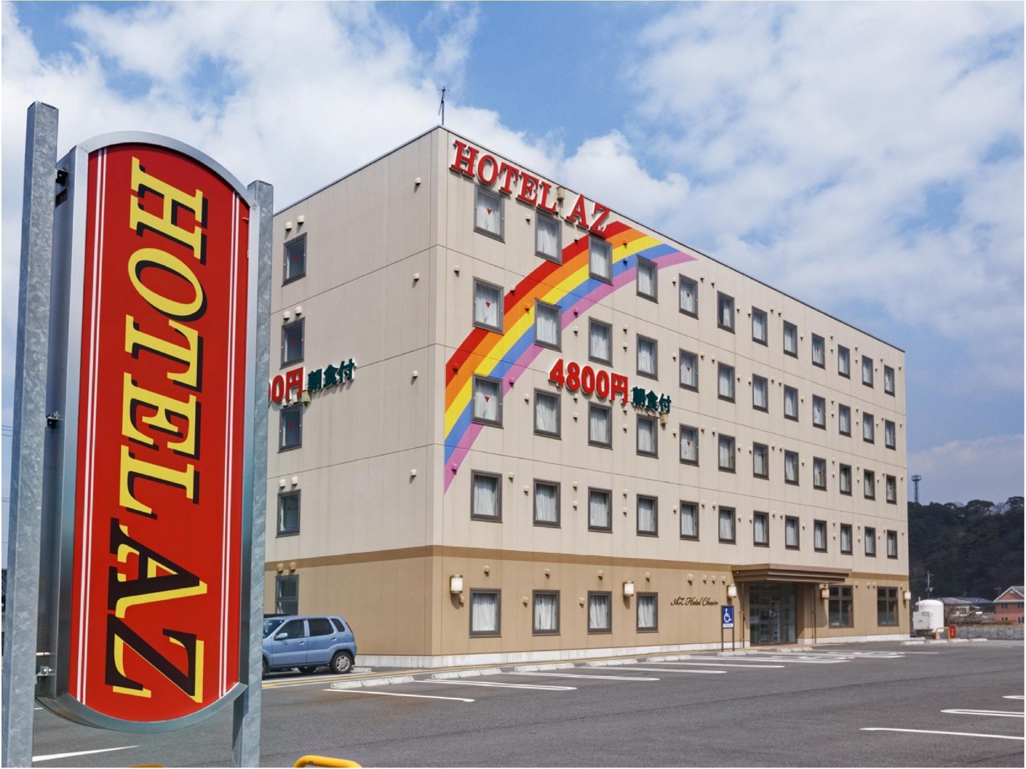 HOTEL AZ Kashima Izumi Ten